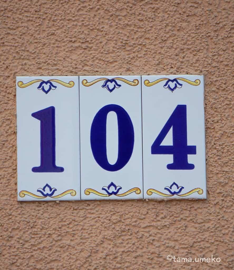 Stone Ceramics Tiles House Number Ideas 2 -umekos.urbanic.pics