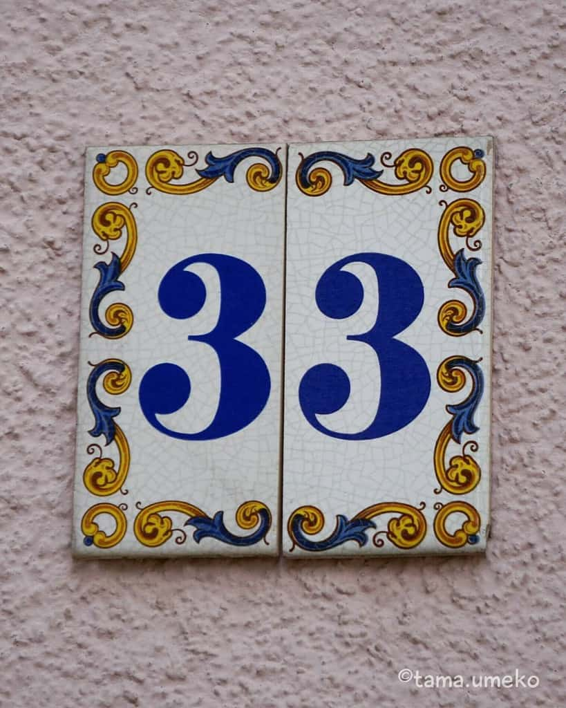 Stone Ceramics Tiles House Number Ideas -umekos.urbanic.pics